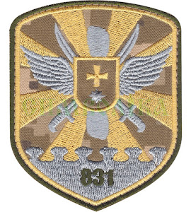 831-а бригада тактичної авіації (м. Миргород) 100х80мм тк. NDU \Нарукавна емблема