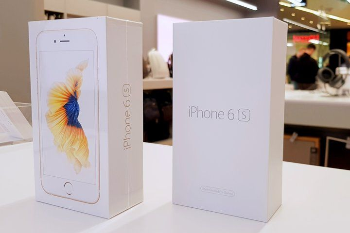 Apa itu iPhone CPO?