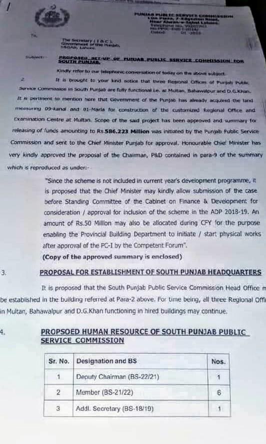 PROPOSAL FOR ESTABLISHMENT OF SOUTH PUNJAB PUBLIC SERVICE COMMISSION