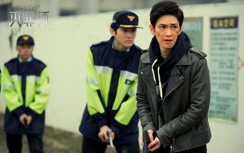 Unforgiven China Drama