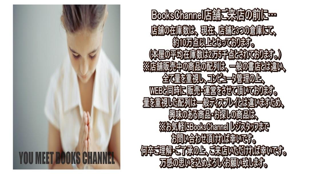 https://lh3.googleusercontent.com/-WKWv8gTZ-Po/YDJ2KpKfWXI/AAAAAAAAZ2s/7-tiX6w8LC0-ISJfEUsoTK6S9szuNdEmgCLQBGAYYCw/s1080/ShopPromoPoster20210221_001.jpg