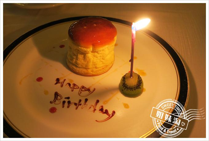 高雄漢來大飯店(The Grand Hi Lai Hotel) 龍蝦酒殿生日蛋糕慶祝