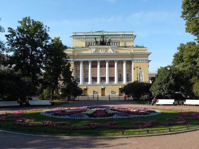 Prospettiva Nevsky