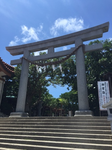Torii gate leading up to Naminoue Shrine, Naha Okinawa
