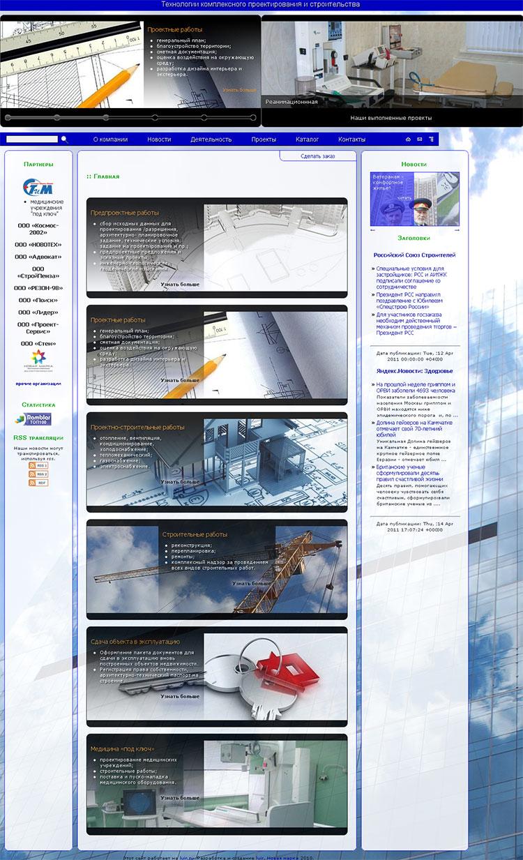web-site_promosites (6).jpg