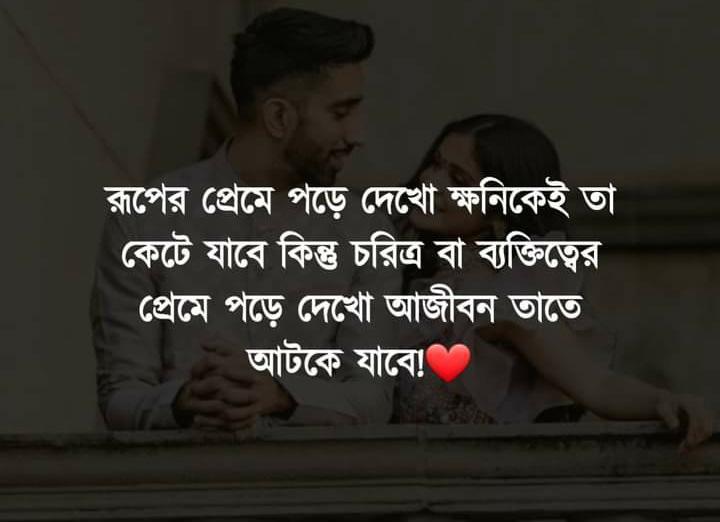 sad images sad pic boy sad quotes bangla fb sad status bangla  sad status in bengali