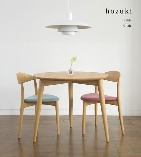 吉永圭史デザインhozuki(ほおずき)テーブル