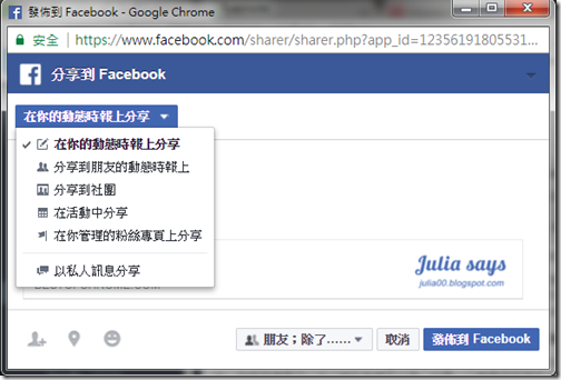 chromeextensionforfb04
