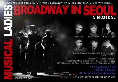 Broadway2Seoul v2