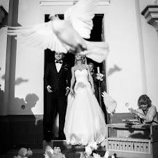 Wedding photographer Nelutu Rosu (neluturosu). Photo of 25.11.2016