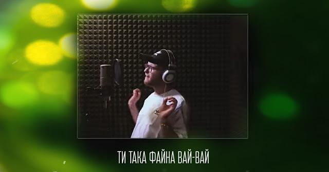 KALUSH - Файна (feat. Skofka)