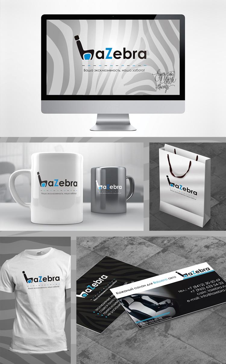 branding_lazebra (7).jpg