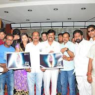 Anaganaga Oka Durga Logo Launch