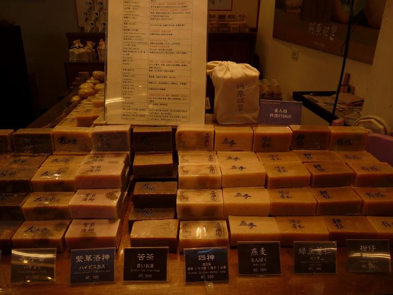 TAIWAN. Chuifen ou Jioufen ...et Keelung ( Nord de Taipei) - jiofen%2B045.jpg