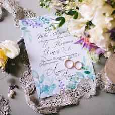 Wedding photographer Aygul Khanova (Khanova). Photo of 15.06.2016
