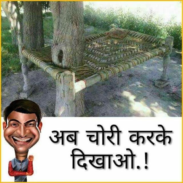 Funny Whatsapp Jokes in Hindi 2018 - Whatsapp Images