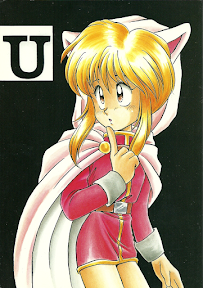 1992-12 [Bakuhatsu BRS] U URABON 2