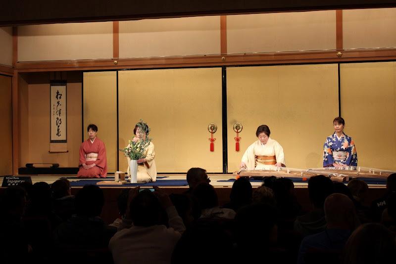 2014 Japan - Dag 8 - marjolein-IMG_1268-0103.JPG