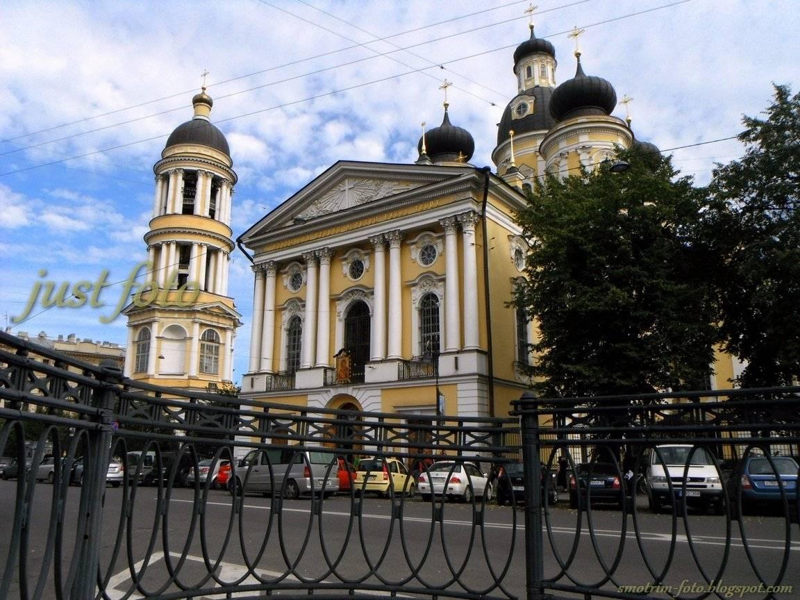 Собор Владимирской иконы Божией Матери Санкт-Петербург фото