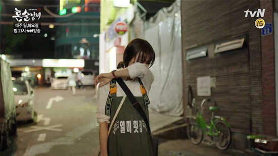박하선01.jpg