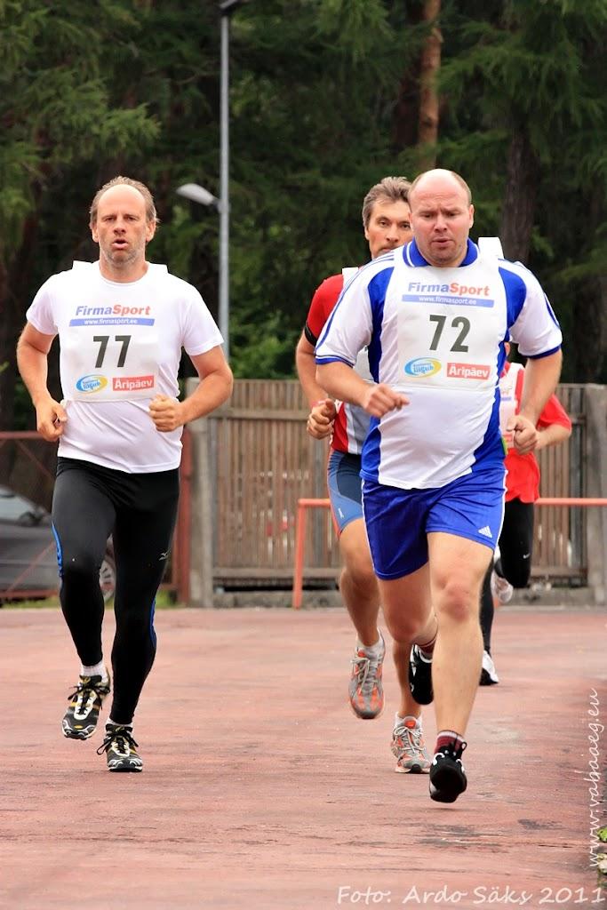 15.07.11 Eesti Ettevõtete Suvemängud 2011 / reede - AS15JUL11FS222S.jpg