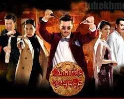 [ Movies ] Domnok Chheam Besdong Khteng - Thai Drama In Khmer Dubbed - Thai Lakorn - Khmer Movies, Thai - Khmer, Series Movies