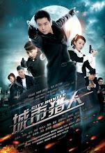 City Hunter 2014 China Drama