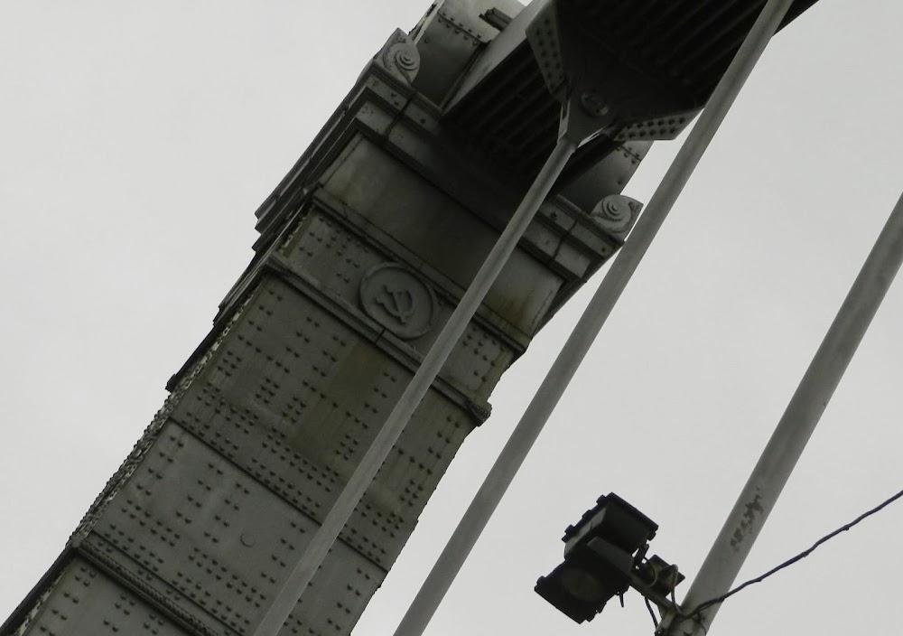 Communist emblem atop this bridge...