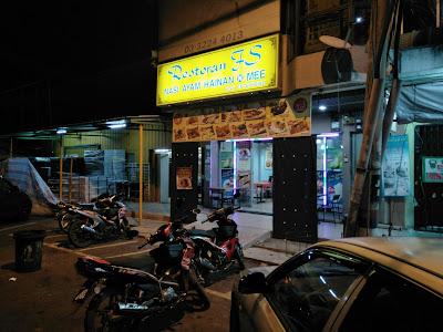 Restoran Nasi Ayam Hainan