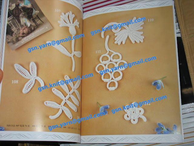 ирландское кружево, ирландские кружева, схемы ирландского кружева, ирландское кружево крючком, мотивы ирландского кружева, уроки ирландского кружева, кружево крючком, кружево схемы, ирландское вязание, вязание крючком схемы