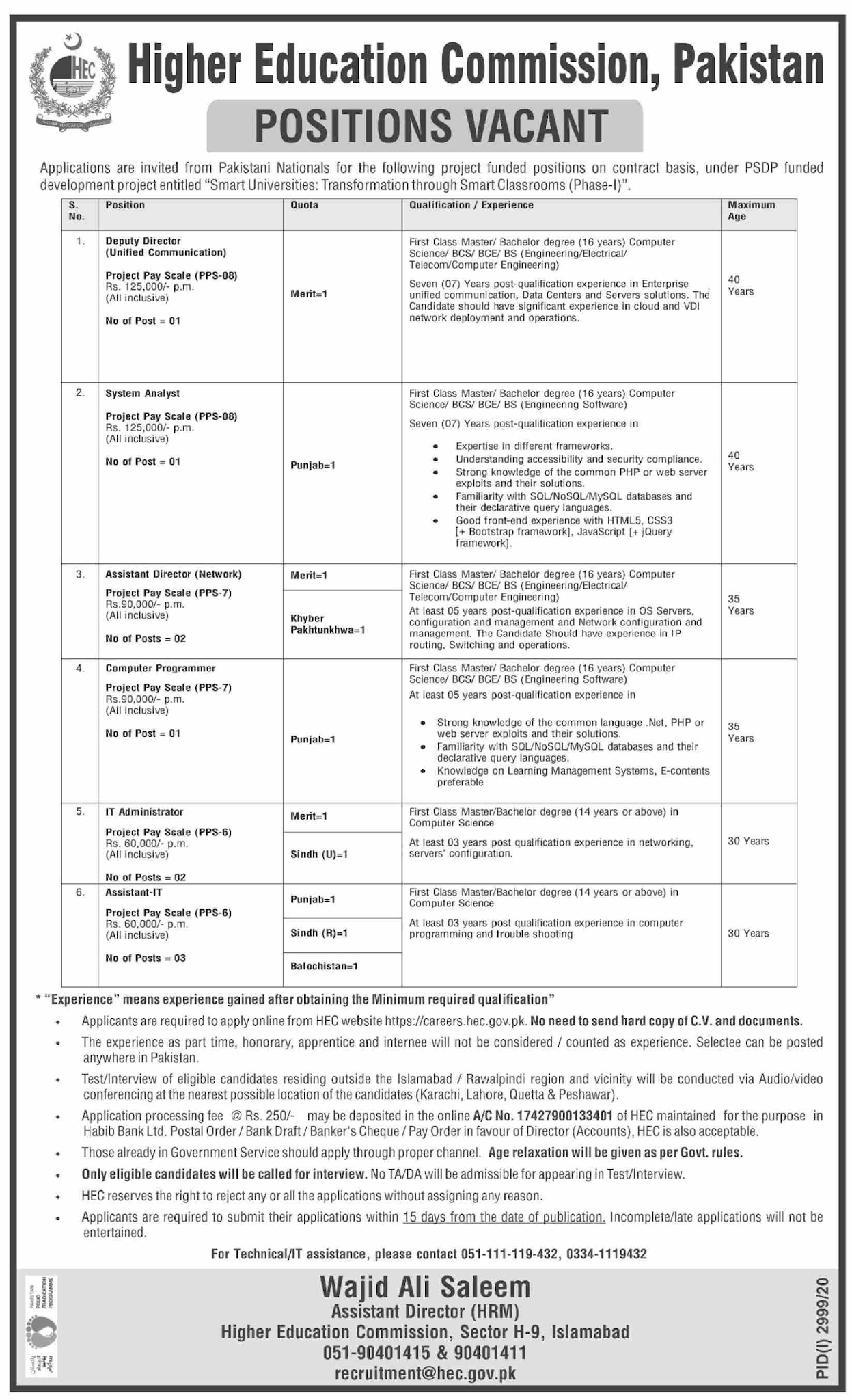 HEC Jobs 2020 Online Apply