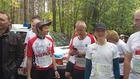 II bieg po Złote Jabłko (17 maja 2015)