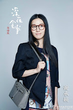 Xie Chengying China Actor