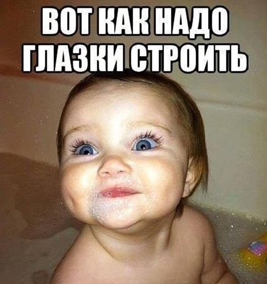 Krasivo_stroit_glazkami