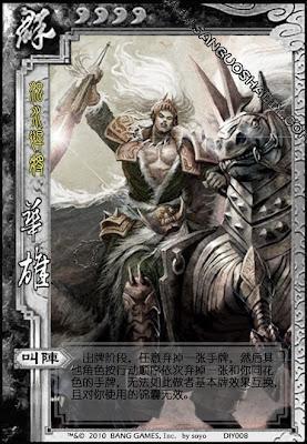 Hua Xiong 4