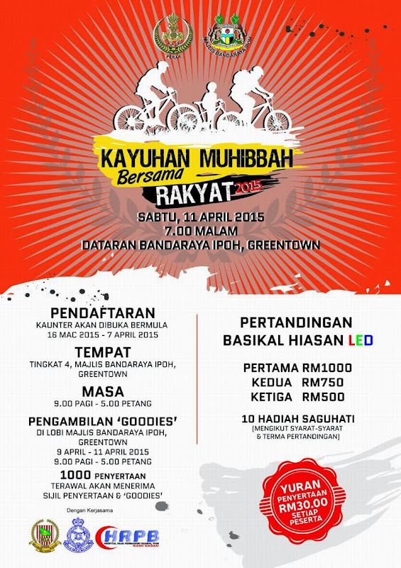 Announcement: Kayuhan Muhibbah Bersama Rakyat 2015