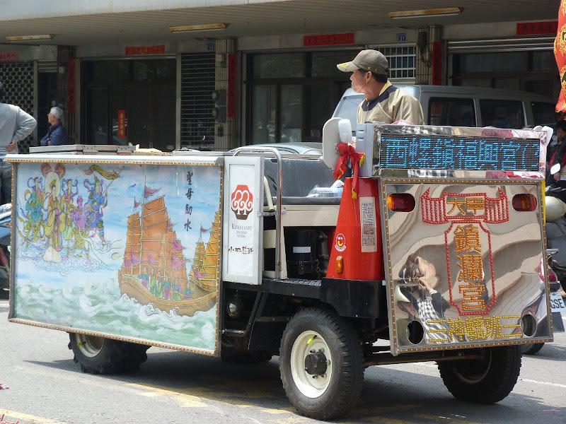 TAIWAN . Fête de la déesse Mazu - P1120251.JPG