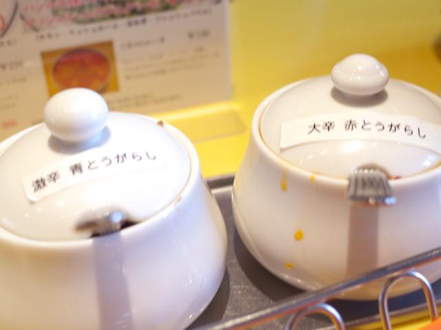 卓上の青唐辛子、赤唐辛子の容器