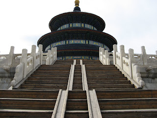 0730The Temple of Heaven