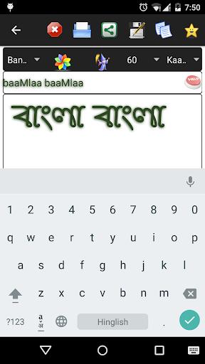 bangla color font