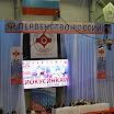 27.03.2016PermRussia52.jpg