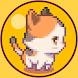 猫を助けてください - Androidアプリ