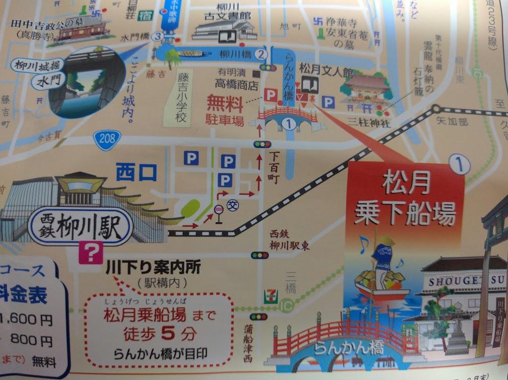 柳川の川下り乗船場の地図