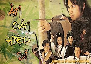 Ân Oán Hiệp Sĩ - The Holy Dragon Saga poster