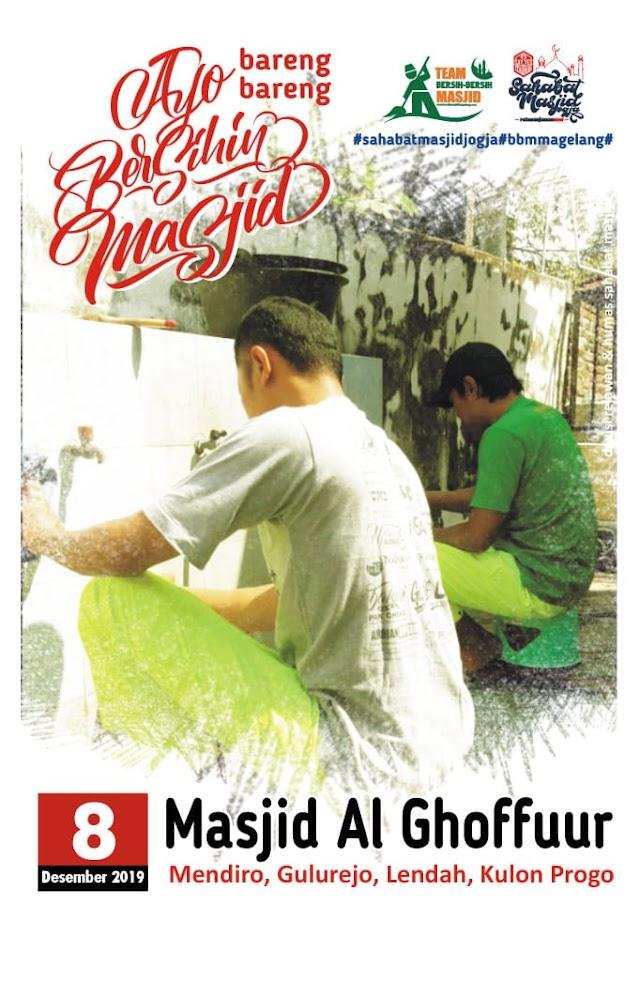 Bergabunglah dalam Kegiatan Bersih-Bersih Masjid Alghofur Mendiro Gulurejo Lendah Yogyakarta