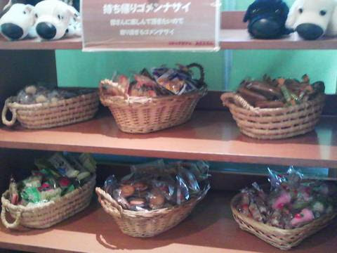 お菓子バー1F2 あさえもん津島店