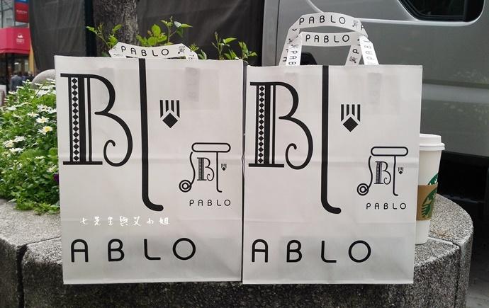 9 PABLO 心齋橋店