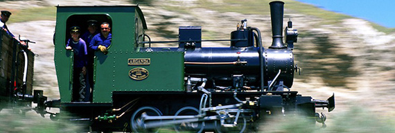 Tren de Arganda