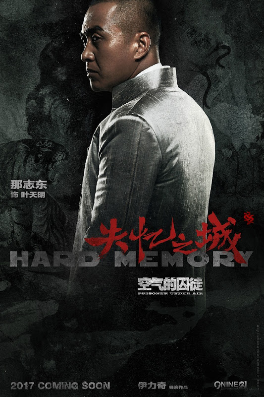 Hard Memory: Prisoner Under Fire China Drama