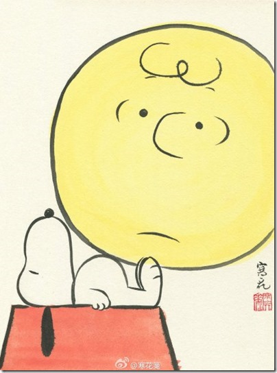 Peanuts X China Chic by froidrosarouge 花生漫畫 中國風 by寒花 Snoopy X Mid Autumn 中秋節 2
